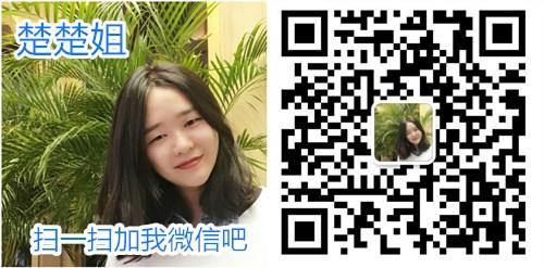 微信图片_20201009152035_副本.jpg