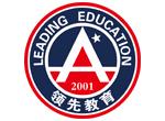 绍兴市越城区领先教育培训学校