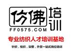 浙江一铭教育信息咨询有限公司
