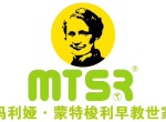 绍兴市越城区蒙特梭利教育信息咨询中心