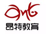 绍兴昂特企业管理咨询有限公司