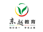绍兴东越体育文化有限公司