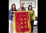 绍兴市久铃机动车驾驶员培训有限公司