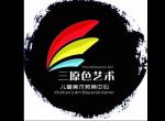 绍兴市柯桥区三原色艺术培训学校