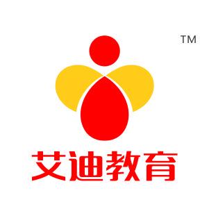 绍兴市艾迪教育信息咨询有限公司