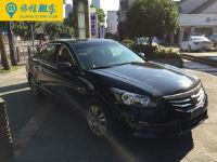 绍兴旅程汽车服务有限公司:雅阁