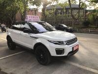 绍兴市迪东汽车服务有限公司:路虎极光(新)