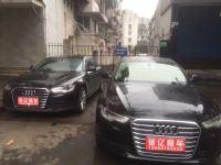 绍兴市诺亿汽车服务有限公司:奥迪A6
