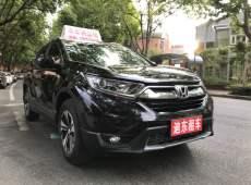 (全新)本田越野车