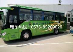绍兴巴士旅游汽车服务有限责任公司:绍兴豪华33座大巴