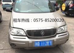 绍兴巴士旅游汽车服务有限责任公司:6+1座别克商务车出租.