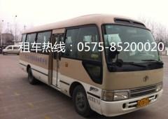 绍兴巴士旅游汽车服务有限责任公司:普通18座特价出租