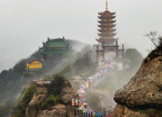 炉峰禅寺春节香期公布:1月24日至30日