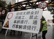 昨天10点起,绍兴这座大桥正式开始封闭施工!