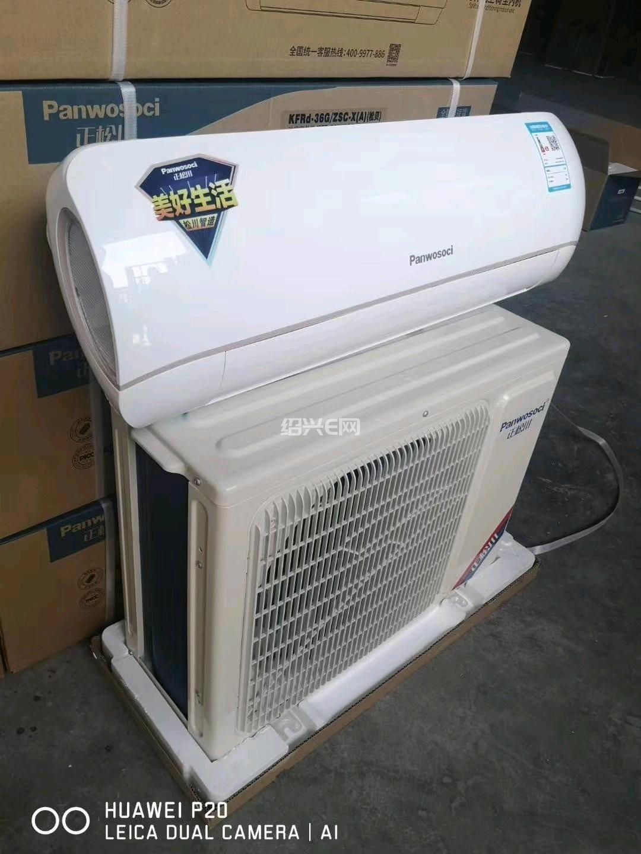 空调出租5元一天  需交押金(可随时退)