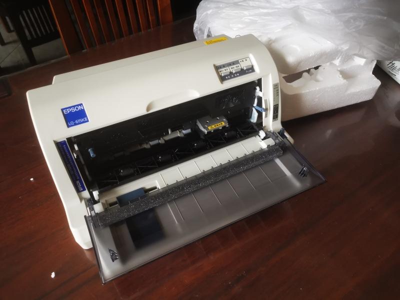 9成几乎全新EPSON LQ-615KII打印机转让