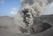 伊苏尔火山