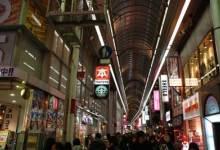 心斋桥商业街