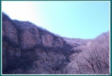 北京虎峪自然风景区