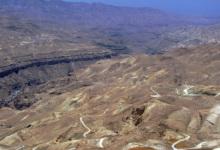 穆吉布自然保护区