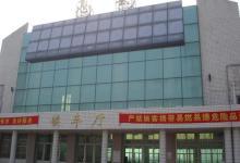 息县火车站