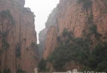 黄崖洞景区