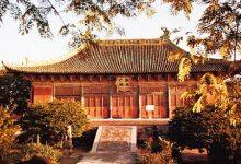 芮城县永乐宫旅游区