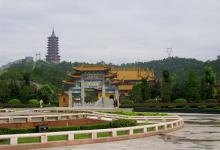 东方文化园