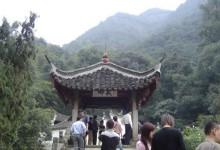 武义郭洞风景区
