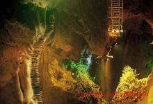 张关水溶洞风景区