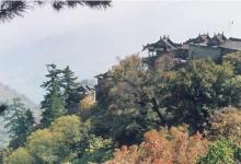 漳县贵清山