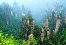 春节张家界国家森林公园、天门山、凤凰古城、长沙一高一飞五日游
