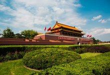12月【四星珍品】—北京故宫、八达岭长城、定陵、恭王府五日
