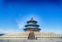 10月【韵味皇城?畅享北京】北京双飞五日舒心游