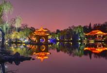 10月【城之忆】南京、镇江、扬州全景三日游