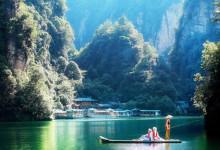10月宝峰湖、玻璃桥、天门山、墨戎苗寨、凤凰5日游