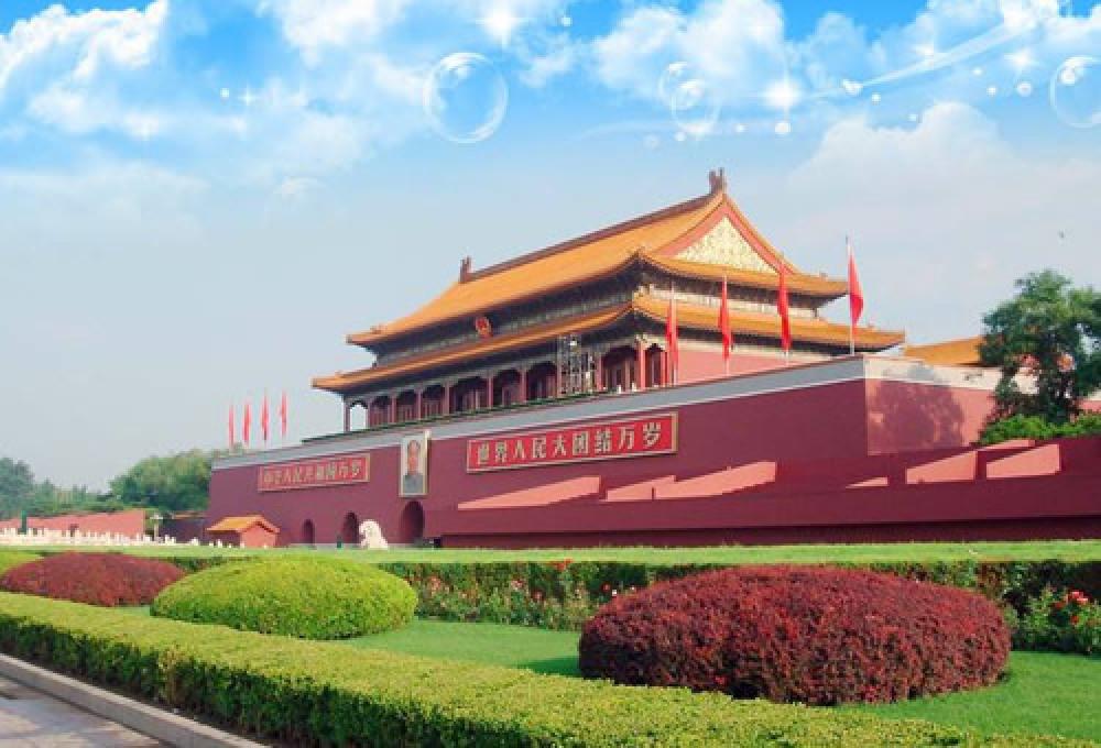 2月【尊享-北京故宫、长城、恭王府高飞纯玩五日】五星酒店