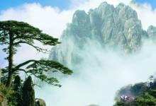 世界文化与自然双重遗产:大美黄山、东海大峡谷天湖景区二日游