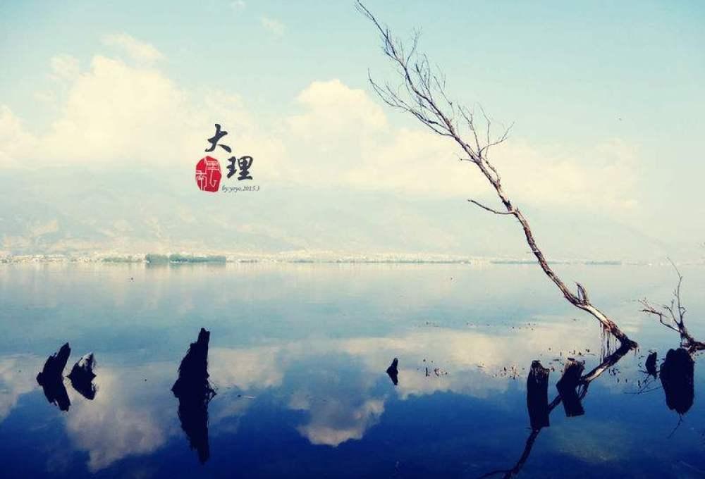 11月【初见索菲特】昆明大理丽江双飞一动6日游