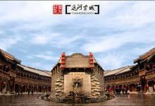9月【红色之旅】徐州楚王陵、台儿庄古城、微山湖、枣庄,淮海战