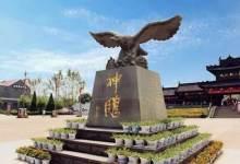 象山影视城、中国渔村海滨沙滩、石浦渔港古城亲子二日