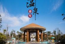 【温泉】宁波杭州湾海底温泉世界、湿地公园醉美一日