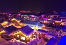 (过大年)长白山天池、中国雪乡双飞6日游