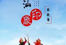 春节【魅力】广州、珠海、佛山、顺德、巽寮湾美食双飞5日游