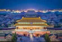 1月【京腔京韵】北京经典纯玩五日游(无购物无自费)
