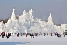 春节 哈尔滨、童话雪乡、激情亚布力滑雪、探秘虎峰岭双飞六日游
