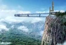 磐安灵江源森林公园、华东第一高空景观玻璃桥、玻璃悬廊一日游