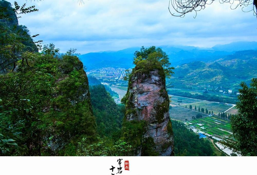 【踏上村游】新昌十九峰、梅渚村特价一日游