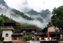 台州神仙居一日游