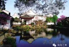 【5星超值大促销】苏州园林虎丘、留园、桐乡乌镇二日(含餐)
